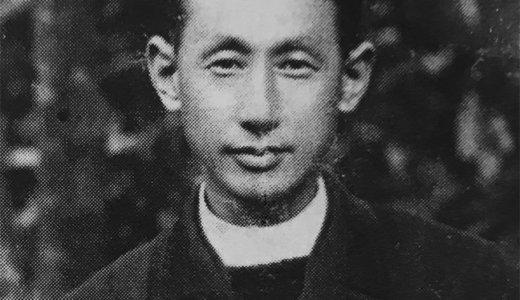 岩下壮一師「カトリシズムの日本化は日本人がカトリックになったとき自然に行なわれる...」