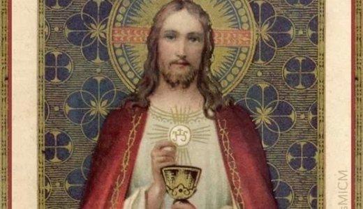 御聖体についての青少年向け解説動画